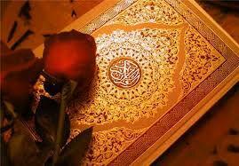 درس اصلی قرآن است