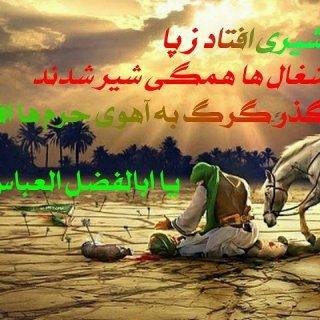 دلیل معصوم نبودن حضرت ابوالفضل(ع)وحضرت زینب(س)چیست؟